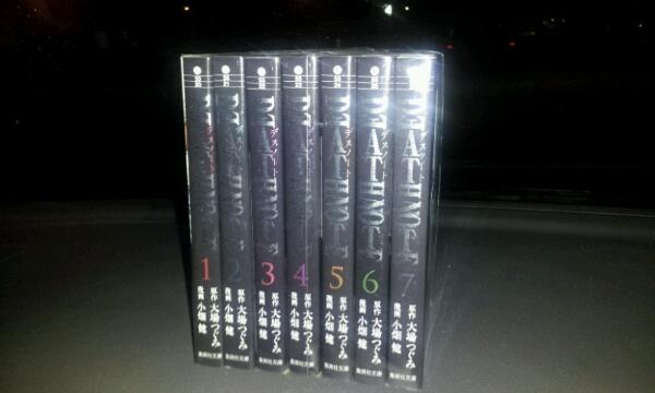 デスノート Death Note 文庫 全巻 全7巻 送料全国 460円 注意有 グッズの画像