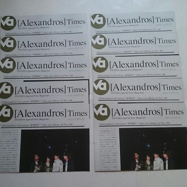 【Alexandros】Times ☆4つ折りポスター 仕様★10部セット 新聞