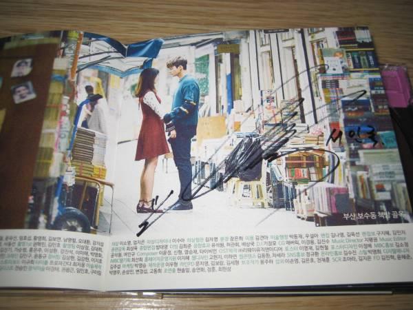ソ・イングク ユン・サンヒョン直筆「ショッピング王ルイ」OST