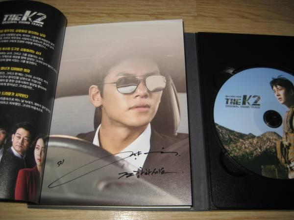 チ・チャンウク,ユナ(少女時代)直筆サイン「THE K2」OST