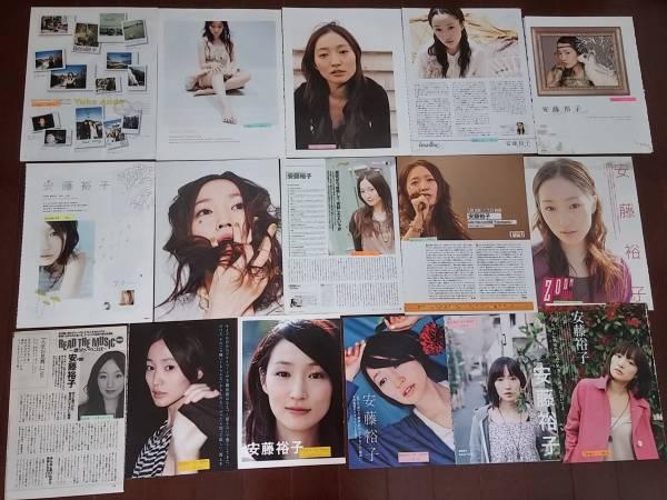 安藤裕子 切り抜き 80ページ