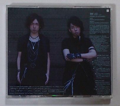 日野聡 立花慎之介 / ELEKITER ROUND 0 CD+DVD 1stミニアルバム 零ER 豪華盤 即決★_画像2