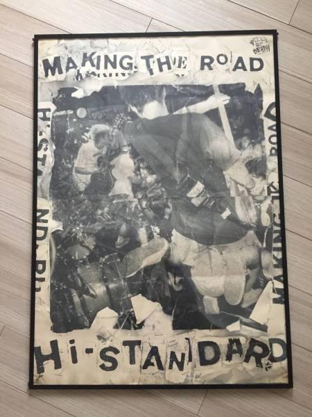 Hi-STANDARD ポスター Making the road ハイスタンダード 額付き ライブグッズの画像