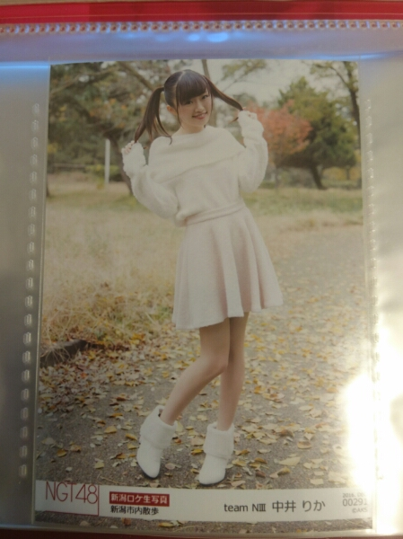 NGT48 中井りか ロケ地生写真 00291 ライブグッズの画像