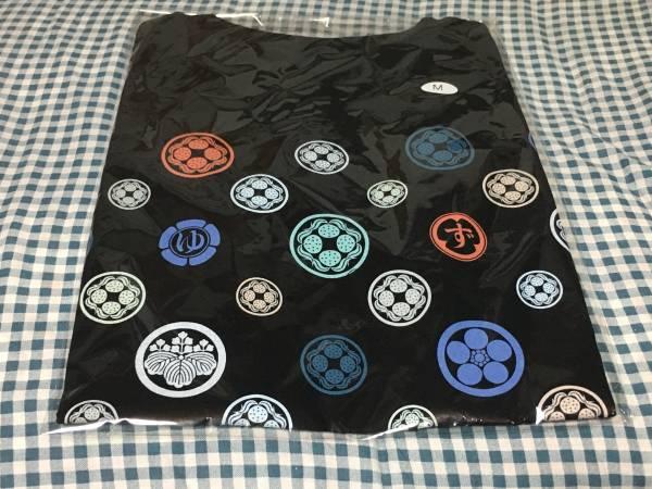 ゆず ゆずのみ 東京ドーム ★限定300枚★ 家紋Tシャツ 黒 M 新品