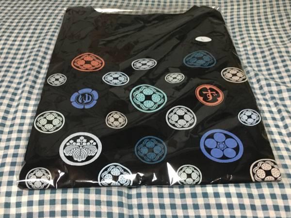 ゆず ゆずのみ 東京ドーム ★限定300枚★ 家紋Tシャツ 黒 L 新品