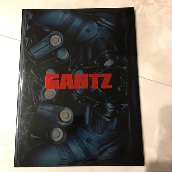 嵐 二宮和也 映画 GANTZ パンフレット
