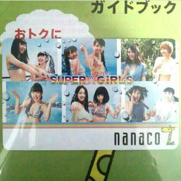 新品!SUPER☆GiRLS スパガ nanacoカード ライブグッズの画像