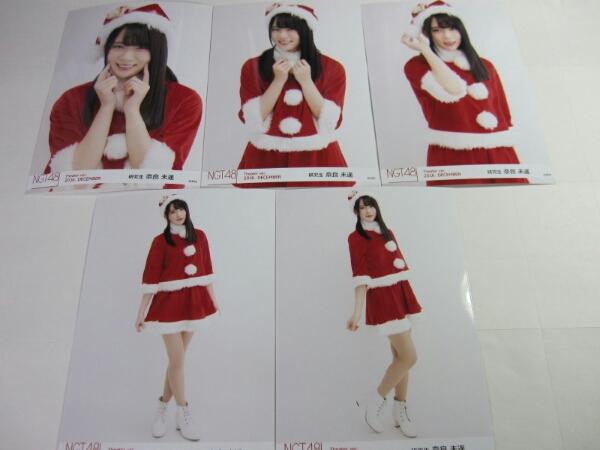 NGT48 月別 生写真 コンプ 12月 December 劇場限定 奈良未遥 ライブグッズの画像