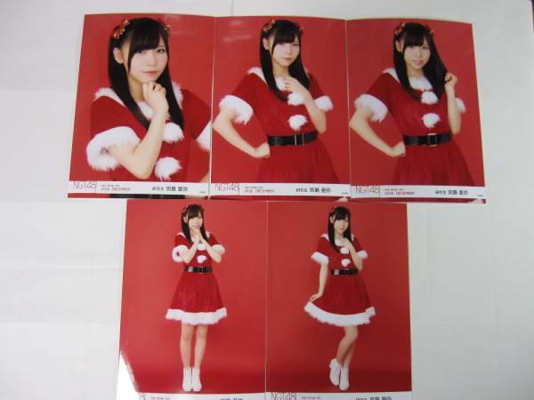 NGT48 月別 生写真 コンプ 12月 December 宮島亜弥 net shop ライブグッズの画像