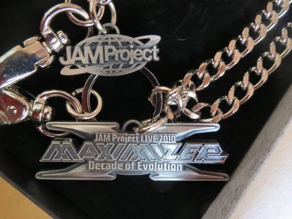【ラスト】JAM Project ウォレットチェーン LIVE 2010 MAXIMIZER