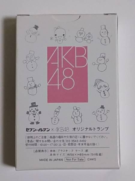 AKB48 トランプ セブンイレブン限定 非売品 前田敦子 大島優子_画像2