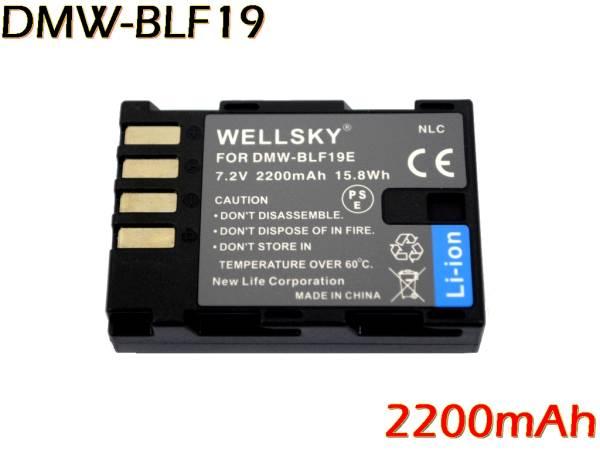新品 Panasonic パナソニック DMW-BLF19 互換バッテリー LUMIX ルミックス DMC-GH3 / DMC-GH3A / DMC-GH3H / DWM-BTC13 / DC-GH5 / DC-GH5s_純正品と同じよう使用可能