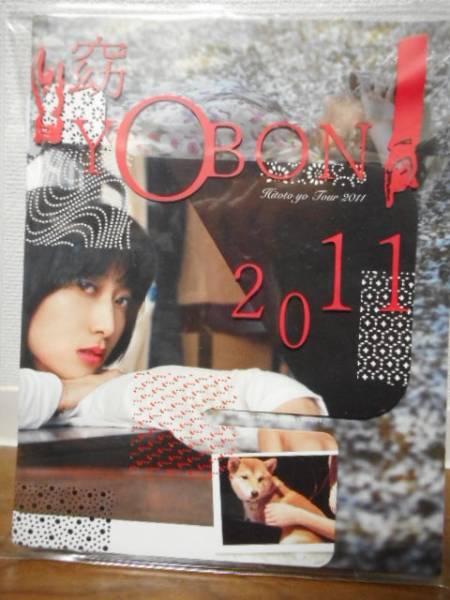 ★ 一青窈 2011年ツアー パンフレット ★
