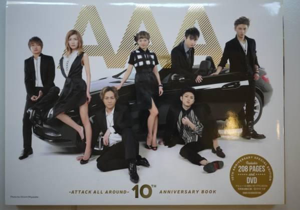 美品☆AAA ATTACK ALL AROUND 10th ANNIVERSARY BOOK DVD付き
