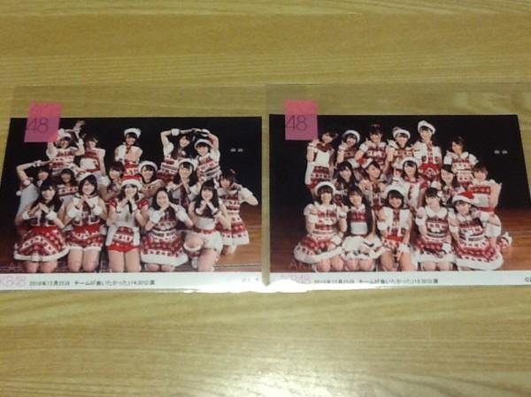 12/25 チーム8公演 AKB48劇場限定生写真 L版 昼夜セット