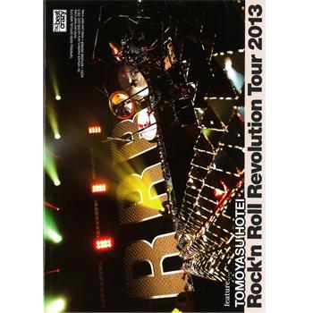 ■布袋寅泰 ファンクラブ会報 「beat crazy mag」 vol.036