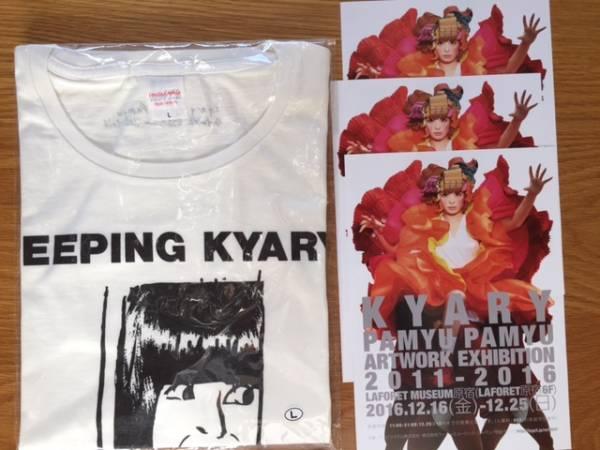 値下!きゃりーぱみゅぱみゅアートワーク展 Tシャツ白 Peeping Kyary