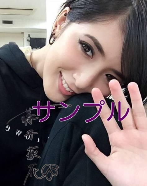 E-girls ShuuKaRen Flower 藤井萩花 A4サイン入りポスター7