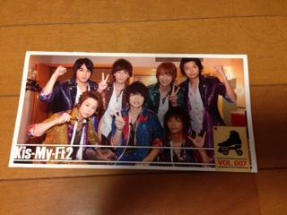 送料無料 Kis-My-Ft2 会報 No.7