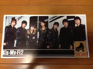 送料無料 Kis-My-Ft2 会報 No.8
