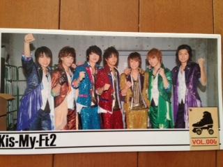 送料無料 Kis-My-Ft2 会報 No.9