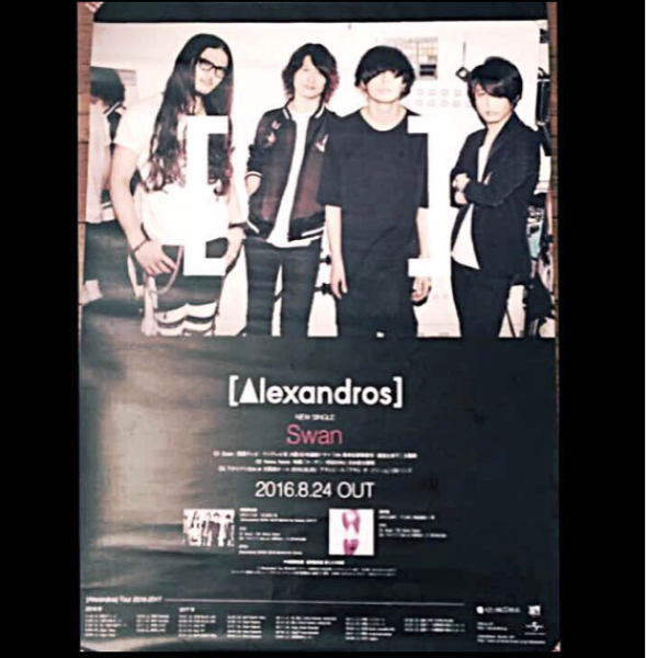 [Alexandros] SWAN 告知ポスター ライブグッズの画像
