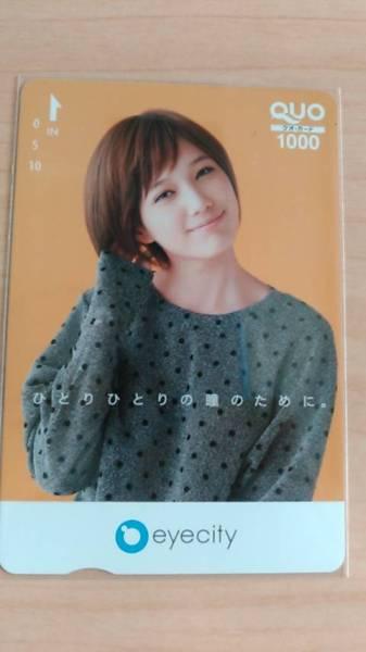 本田翼 アイシティクオカード(1000円) グッズの画像