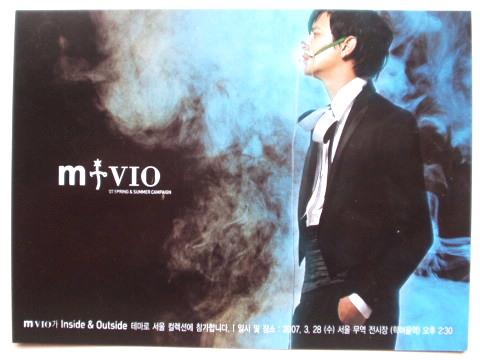 即決◆カン・ドンウォン◆MVIO 2007年春夏版 フォトカード◆非売品