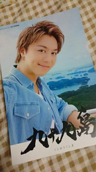 TAKAHIRO 九十九島 ポストカード