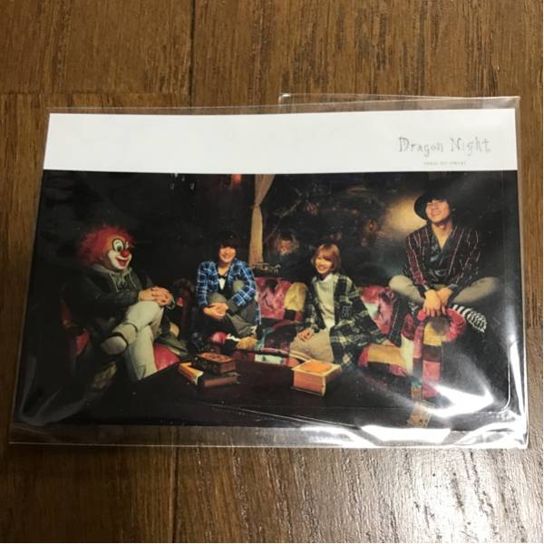 SEKAI NO OWARI Dragon Night HMV特典 ICカードステッカー 新品