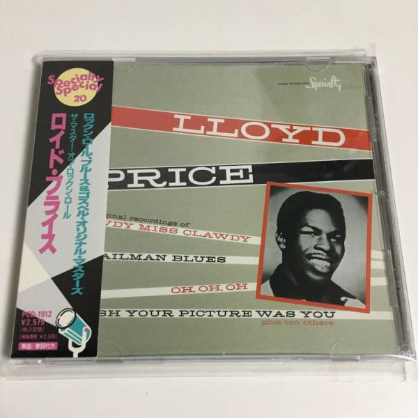P-VINE初期CD PCD1912 (1993年) - Lloyd Price - Specialty原盤