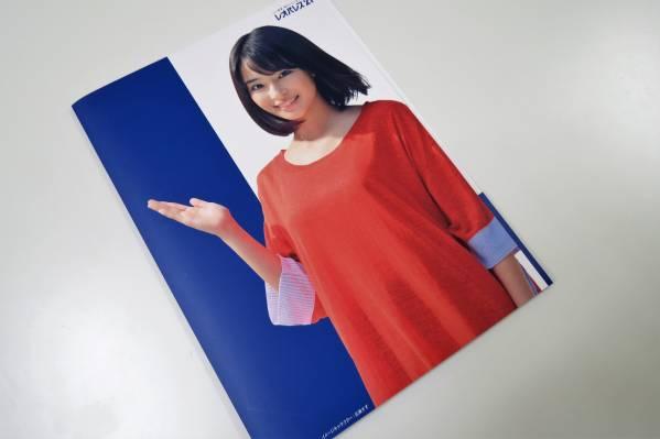 ★広瀬すず レオパレス21 紙製ファイル★希少 非売品