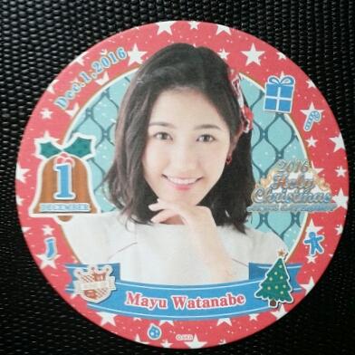 AKB48 カフェ アドベント クリスマスコースター 12/1 渡辺麻友 ライブ・総選挙グッズの画像