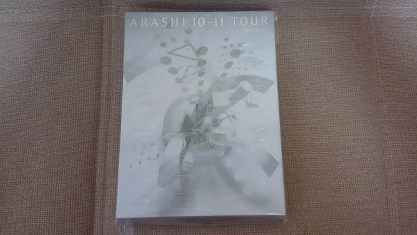 ■即決■嵐 DVD 君と僕の見ている風景 初回 強化合宿収録 送料164円