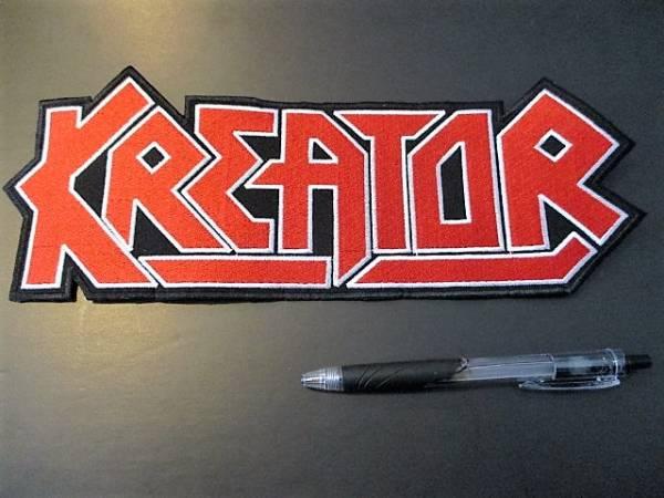 KREATOR 刺繍バックパッチ ワッペン / metallica destruction