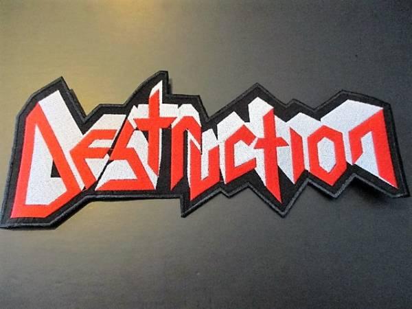 DESTRUCTION 刺繍バックパッチ ワッペン / metallica sodom