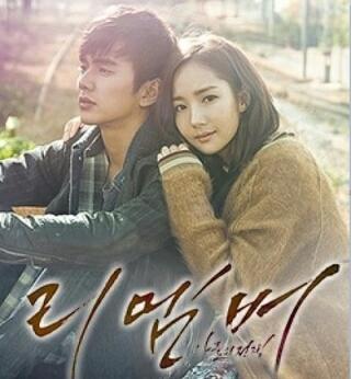 韓国★リメンバー ~記憶の彼方へ~ 全話 ブルーレイ★ユ・スンホ