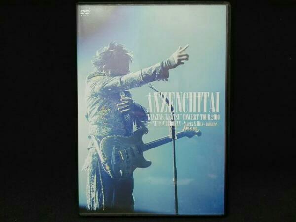 安全地帯完全復活コンサートツアー2010 Special at 日本武道館 ライブグッズの画像