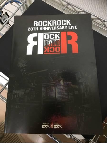 希少 2015.07.07RockRock記念ライブ非売品パンフ Loudness B'z