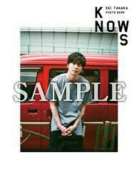 田中圭 KNOWN 写真集 直筆サイン入り グッズの画像
