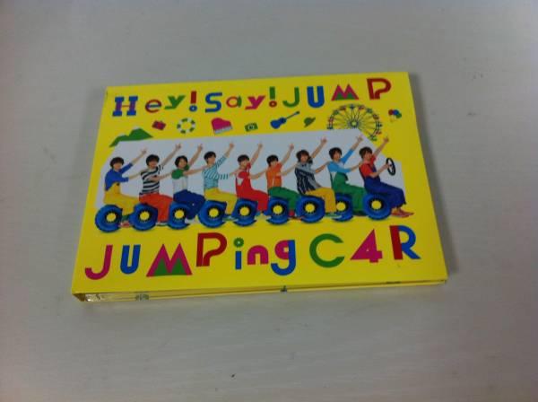 (送料無料)Hey!Say!JUMP CD JUMPing C4R 初回盤1