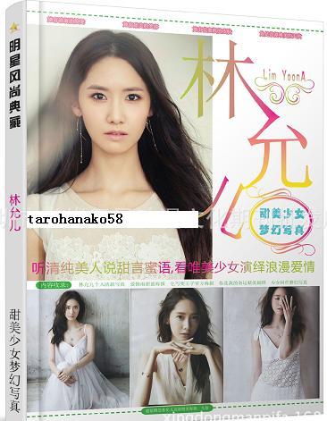 新品 少女時代 ユナ 最新版大判写真集-2 ライブグッズの画像