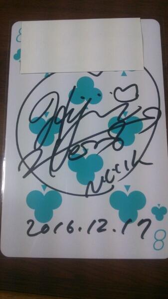 ◆AKB48 谷川聖◆ババ抜き 直筆サイン入りトランプ 数量2