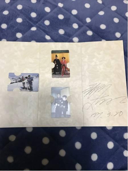 レア◆細川たかし 銀婚式記念 サイン入り テレフォンカード3枚◆
