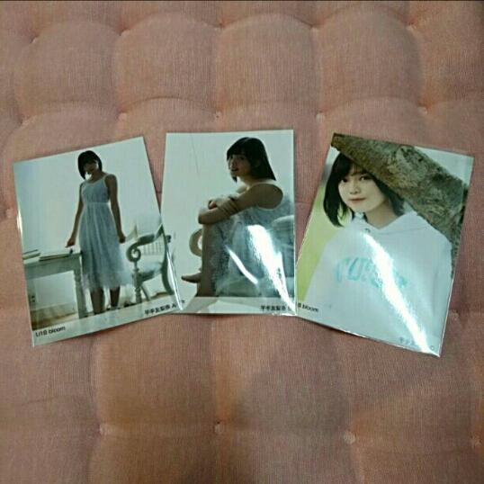 4種コンプ U18 bloom 平手友梨奈 欅坂46 web特典生写真付き ライブ・握手会グッズの画像