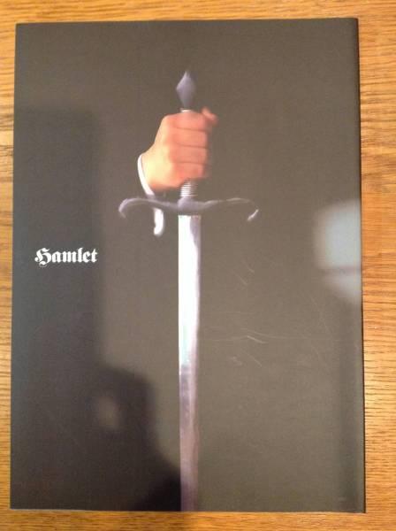 劇団四季 ハムレット ストレートプレイ パンフレット 美品
