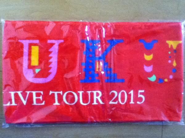 【新品】コブクロ★LIVE TOUR 2015 ★タオル(CDなし)