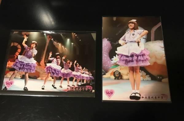 新品 私立恵比寿中学 星名美怜 廣田あいか 安本彩花 生写真
