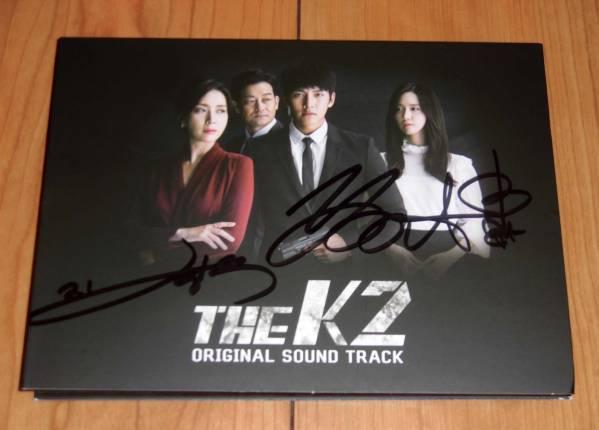 チ・チャンウク,ユナ(少女時代)◆韓国ドラマ「THE K2」OST◆直筆